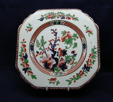 Wedgwood Indian Tree Plate - Salad