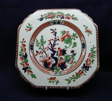 Wedgwood Indian Tree Plate - Salad